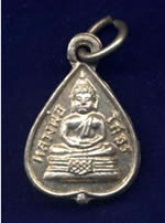 Phra LuangPhor Sothorn Rian Bai Po Roon Raek (1st Batch) Nur Apaka Wat Sothorn 2503 (Chachaengsao)<font color=red>(SOLD)