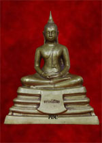 Phra Bucha LuangPhor Sothorn 2509 9 inches Wat Sothorn (Chachaengsao)<font color=red>(SOLD)