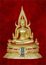 Phra Putha Chinaraj B.E. 2531 12iches<font color=black> (FOR SHOW)
