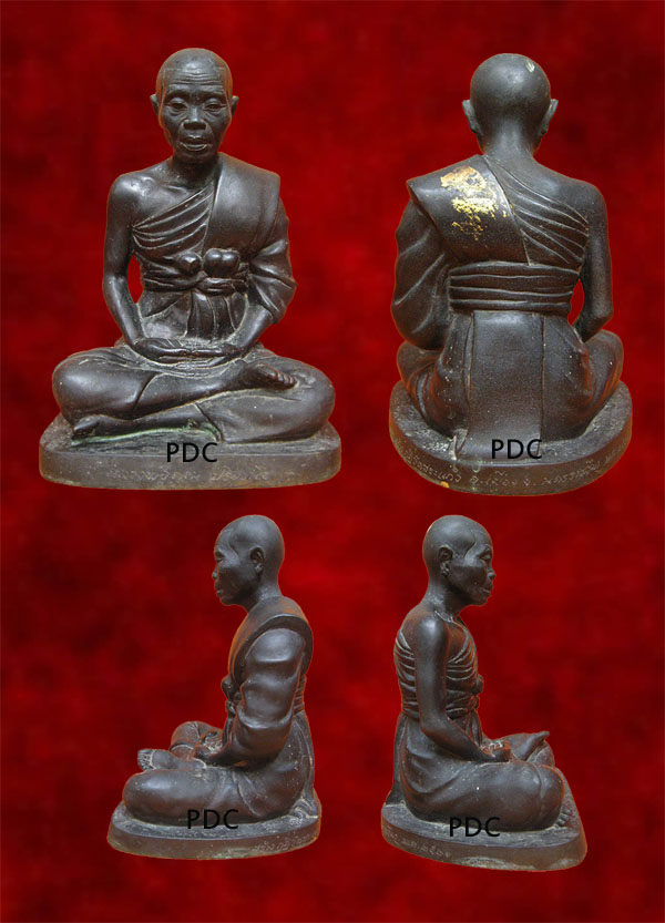 Phra Bucha LuangPhor Koon Parisutto Roon Raek (First batch) Wat SaGaew 2521<font color=red>(SOLD)