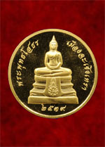 Rian KlomYai LuangPhor Sothorn Nur ThongKam (Gold material) Serial number 888 Wat Sothorn 2539 (Chachaengsao)<font color=red>(SOLD)