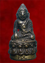 Phra Kring LuangPhor Jad Phim Lek (Small mould) Wat BanHoi (Prachinburi)<font color=red>(SOLD)