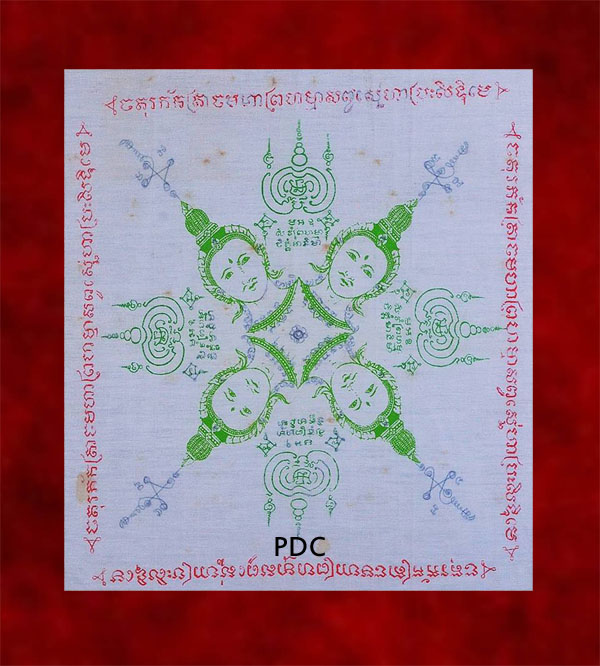 Phayant Phrom See Nar Acharn Heng Phrai Wan <font color=red>(SOLD)