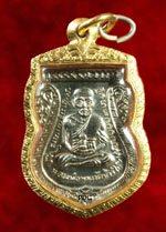 Rian LuangPhor Thuat Leuan Samanasak BlockChoot (Plated with nickel) Wat Changhai 2508 (Pattani)<font color=red>(SOLD)
