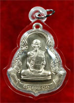 Rian Roon2(2nd batch medal) NamTao(Gourd shaped) LuangPu See Wat Sakae(Ayuthaya)<font color=red>(SOLD)