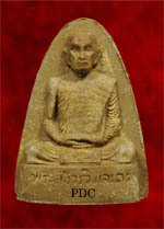 Phra Phong LookMuen Block Raek LuangPu Toh Wat Pradoochimpee (157 pieces only) B.E.2521<font color=red>(SOLD)