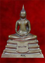 Phra Bucha LuangPhor Sothorn Wat Sothorn 2514 Nur Apakar (Chachaegsao) <font color=red>(SOLD)