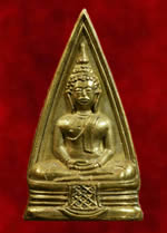 Phra LuangPhor Sothorn Phim SongNar(2 sided mould) Wat Sothorn 2497 (Chachaengsao)<font color=red>(SOLD)