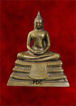 Phra Bucha LuangPhor Sothorn Wat Sothorn 2498 (Chachaengsao)<font color=red>(SOLD)