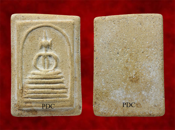 Phra Somdet Wat Kiatchaiyo ( Angthong ) Phim Hok Chan ( 6 Tier ) Lai Dtrong ( Straight Shoulder ) Tor<font color=red> (SOLD)