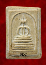 Phra Somdet Wat Kiatchaiyo Phim Hok Chan (6 Tier) Lai Dtrong (Straight Shoulder) (Angthong)<font color=red>(SOLD)