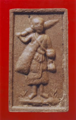 Phra Sivali Phim Siliam (Square Shape Mould) LuangPu Toh Wat Pradoochimpee 2521(Bangkok)<font color=red>(SOLD)